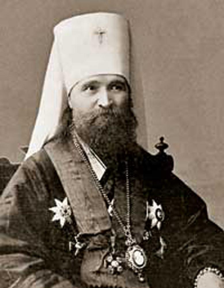 Митрополит Владимир (Богоявленский)