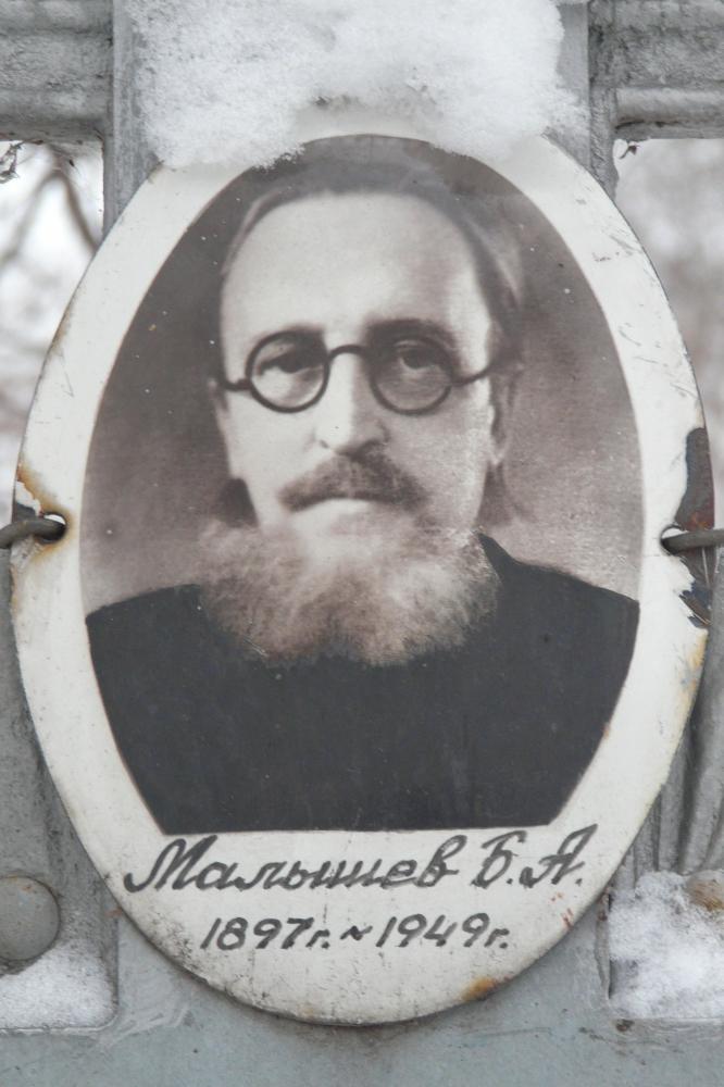 Прихожанин Богоявленского собора Борис Андреевич Малышев. Фото Д. Ивлева