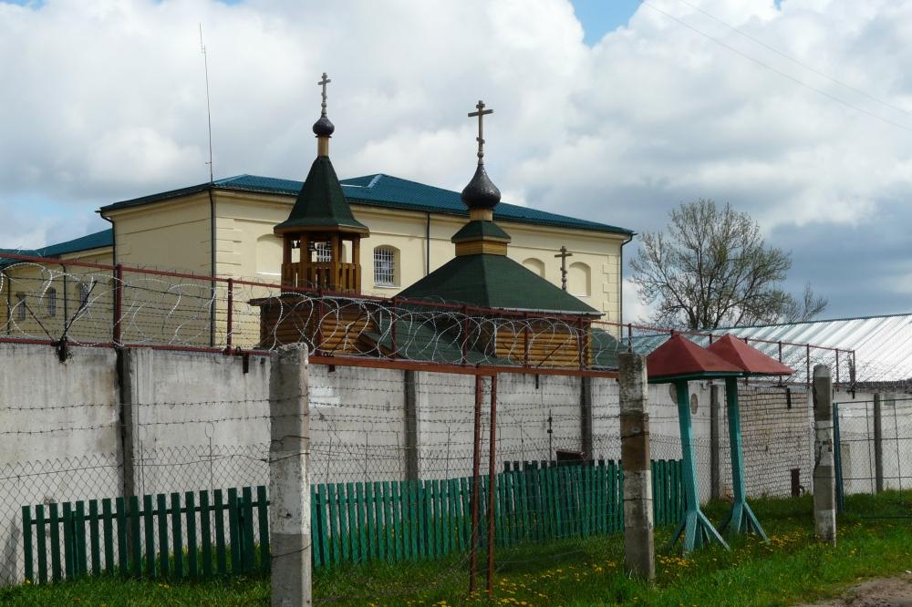 Вышневолоцкая тюрьма № 6, современная женская колония
