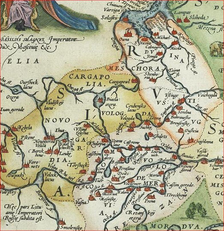 1562 г.