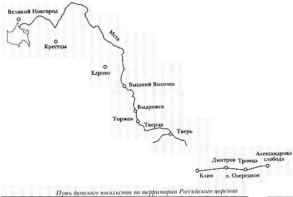 Схема путешествия Датского